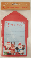 Christmas Thank You Letters (10)